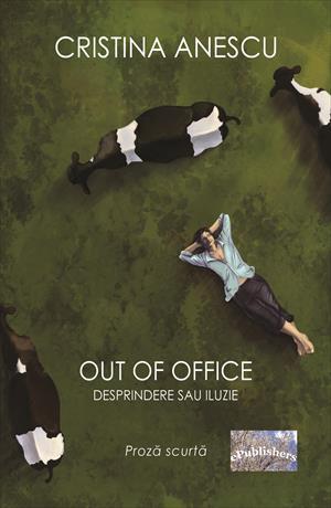 Out of Office: Desprindere sau iluzie. Proză scurtă